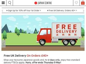 Japancentre.com voucher and cashback in January 2021