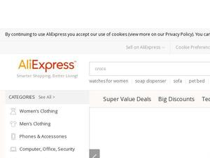 Aliexpress.com voucher and cashback in October 2020